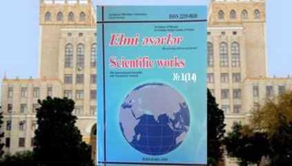 Elmi əsərlər 1(14)-2010