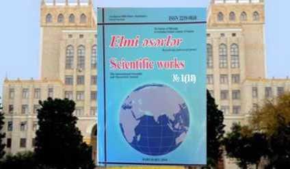 Elmi əsərlər 1(18)-2012