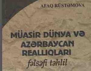 """""""Müasir dünya və Azərbaycan reallıqları -  fəlsəfi təhlil"""""""