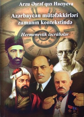 """""""Azərbaycan mütəfəkkirləri zamanın kontekstində hermenevtik təcrübələr"""" adlı kitab nəşr edilib"""