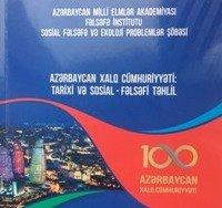 Azərbaycan Xalq Cümhuriyyəti: Tarixi və sosial - fəlsəfi təhlil