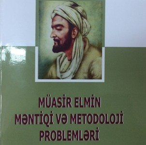 Müasir elmin məntiqi və metodoloji problemləri