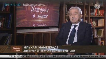 Professor İlham Məmmədzadə «История в лицах» proqramının qonağı olmuşdur.