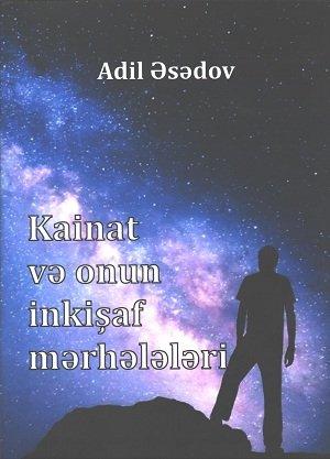 """""""Kainat və onun inkişaf mərhələləri"""" kitabı - PDF"""