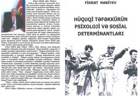 """""""Hüquqi təfəkkürün psixoloji və sosial determinantları"""" adlı monoqrafiya nəşr olunub"""