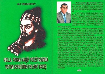 """""""Molla Pənah Vaqif poeziyasında vətən sevgisinə fəlsəfi baxış"""" adlı monoqrafiya nəşr olunub"""