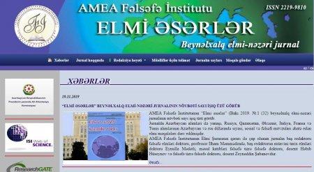 """Fəlsəfə İnstitutunun """"Elmi əsərlər"""" jurnalının saytı fəaliyyətə başlayıb"""