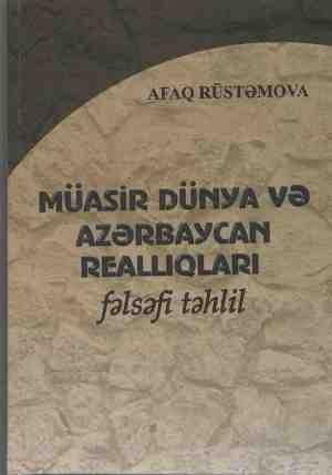 """""""Müasir dünya və Azərbaycan reallıqları - fəlsəfi təhlil"""" PDF"""