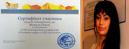 Günel Məliklinin məqaləsi Ukraynada beynəlxalq konfransın materiallar toplusunda çapdan çıxıb