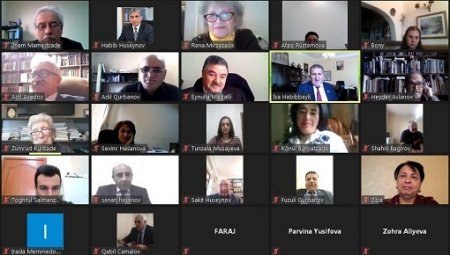 Состоялась международная онлайн-конференция, посвященная Всемирному дню философии