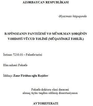 Avtoreferat - Zaur Rəşidov