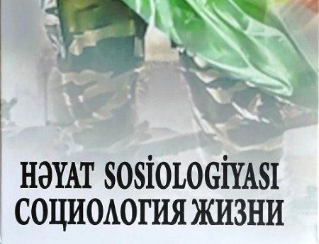 """""""Həyat sosiologiyası: tarix və müasirlik baxımından"""" adlı kitab çap olunub"""