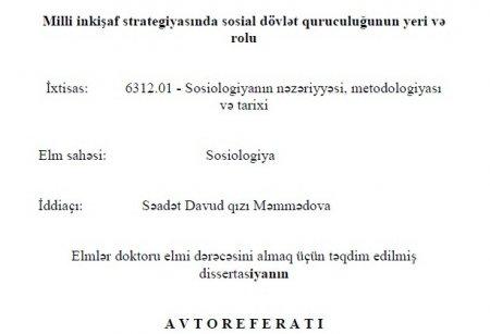 Səadət Məmmədova: doktorluq dissertasiyası - Avtoreferat