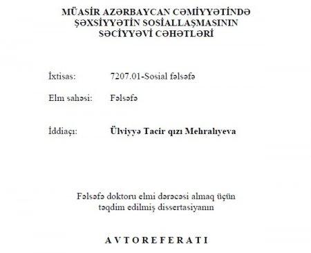 Avtoreferat  - Ülviyyə Mehrəliyeva