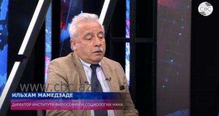 Fəlsəfə və Sosiologiya İnstitutunun direktoru İlham Məmmədzadə