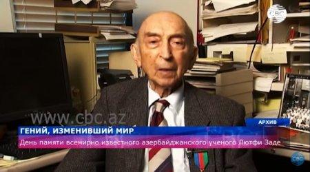 Гений изменивший мир: День памяти всемирно известного азербайджанского ученого Лютфи Заде