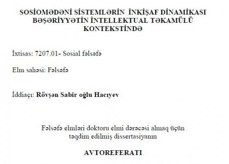 Rövşən Hacıyev  - Avtoreferat