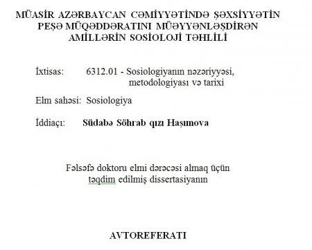 Südabə Haşımova - Avtoreferat